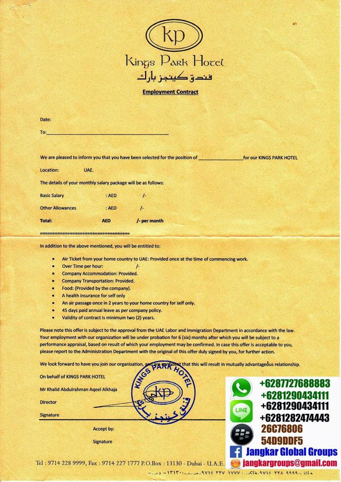 employment-contract-uae