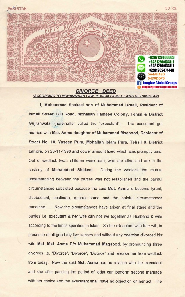 Sample Divorce Deed Pakistan