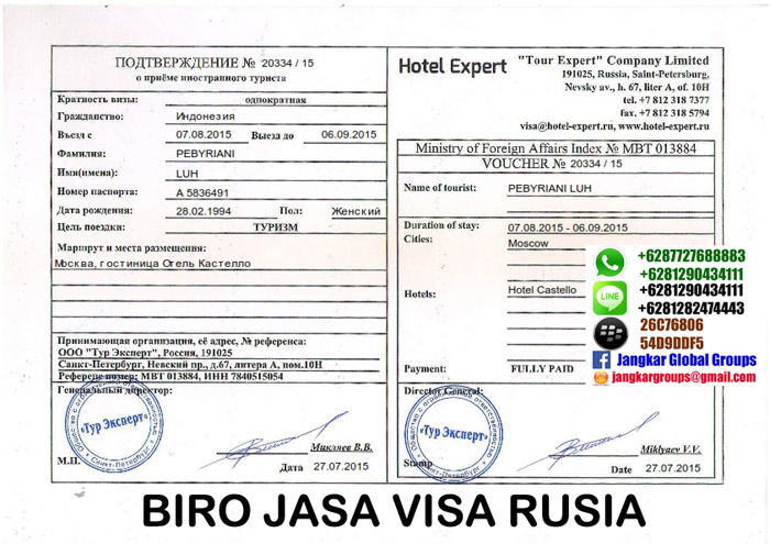 confirmation-letter-rusia