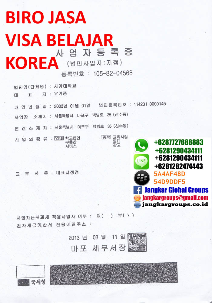 invitation letter korea