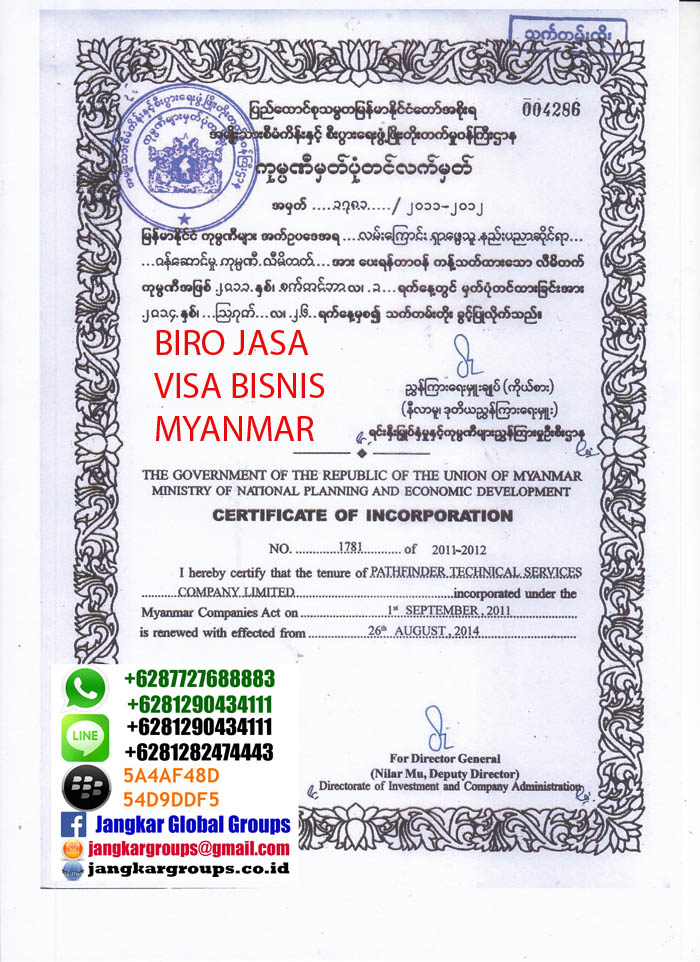 certificate-in-corporation