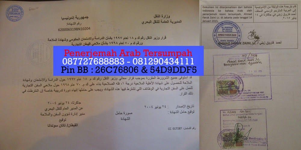 penerjemah tersumpah bahasa arab