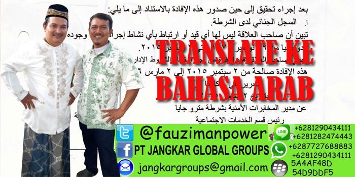 translate ke bahasa arab