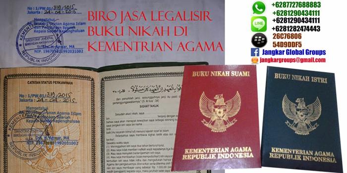 biro-jasa-legalisir-buku-nikah