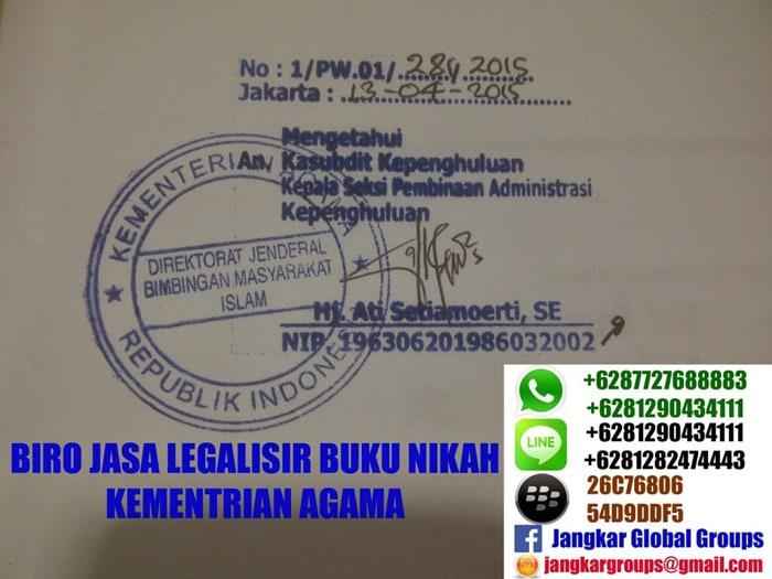 biro-jasa-legalisir-buku-nikah1