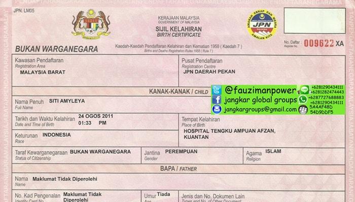 akta kelahiran malaysia