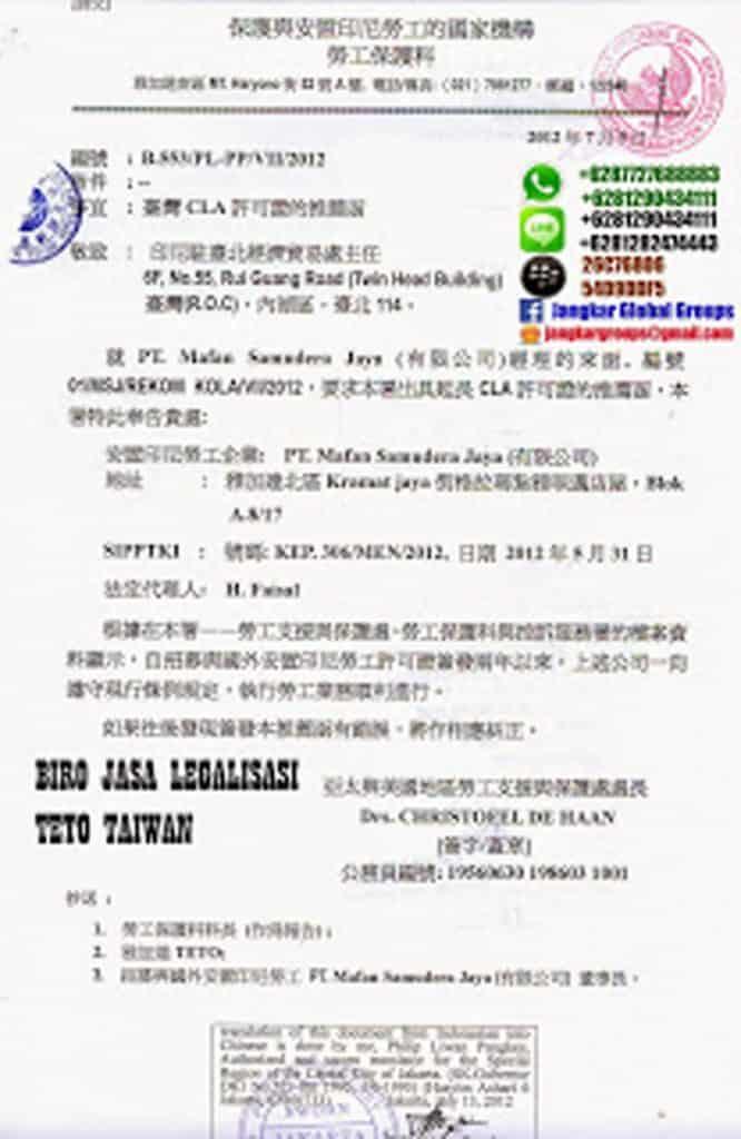 rekomendasi-izin-cla-bnp2tki-taiwan