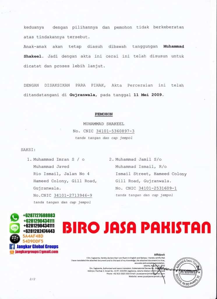 akta perceraian pakistan