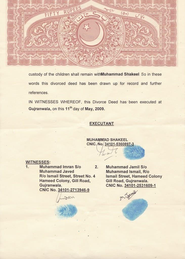 divorce deed2