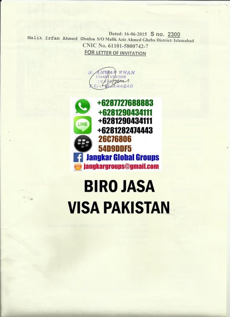 invitation letter pakistan 2
