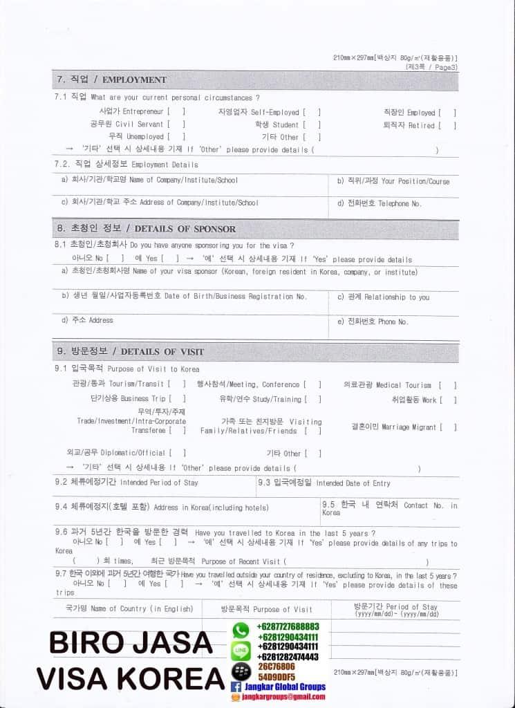 aplication visa korea