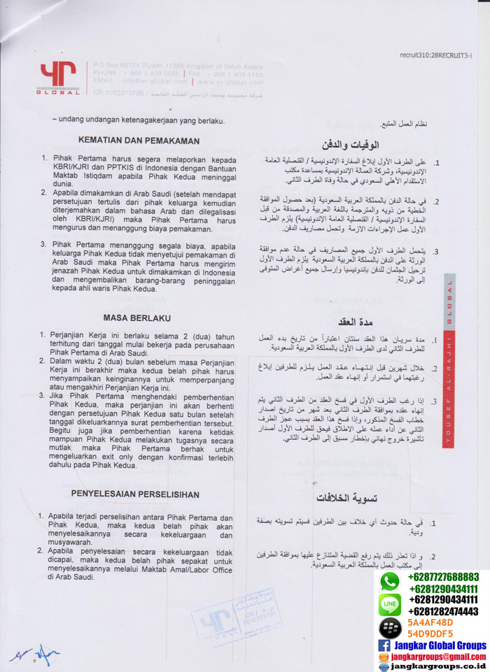 contoh-pk-saudi3