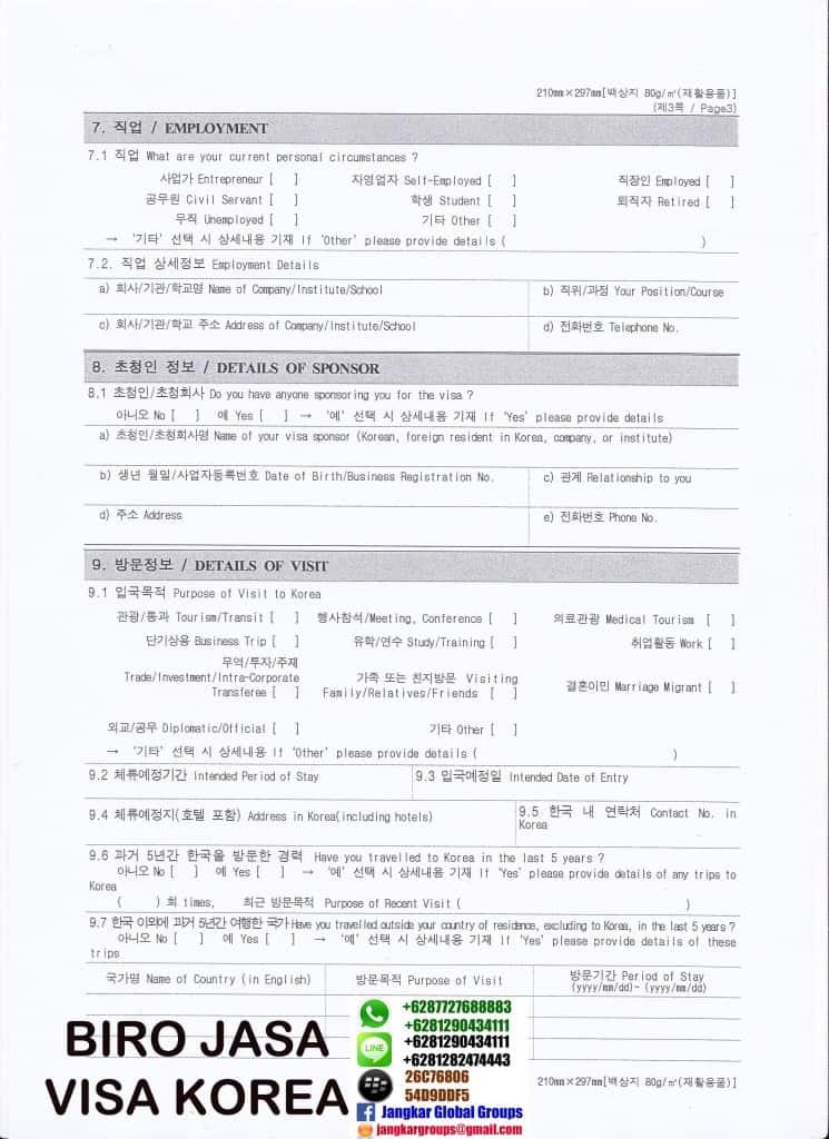 form visa korea p3