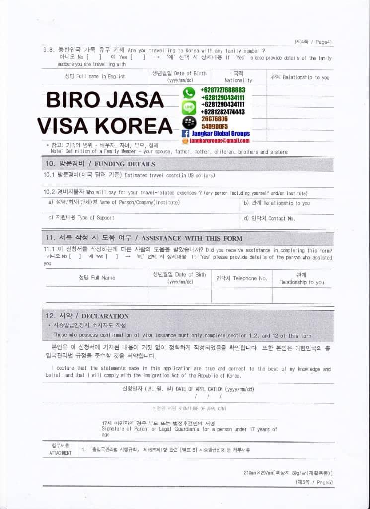 form visa korea p4