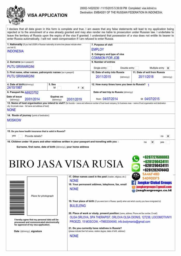 formulir-visa-rusia
