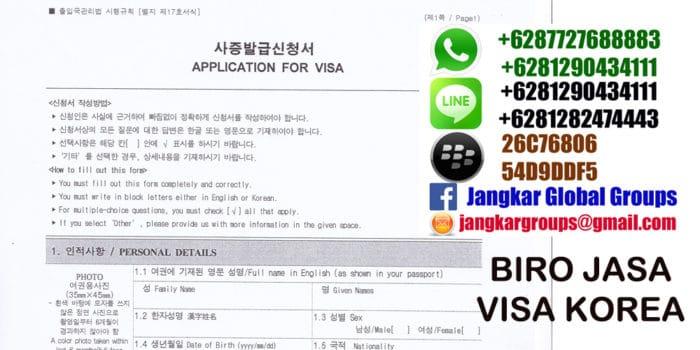 persyaratan visa korea