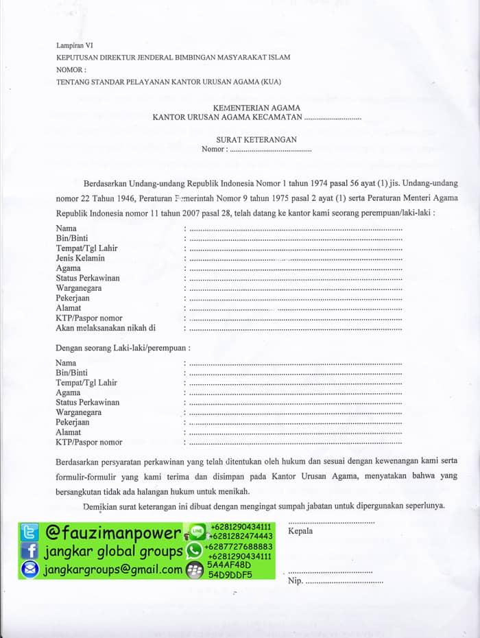 Skbm Surat Keterangan Belum Menikah Jangkar Global Groups