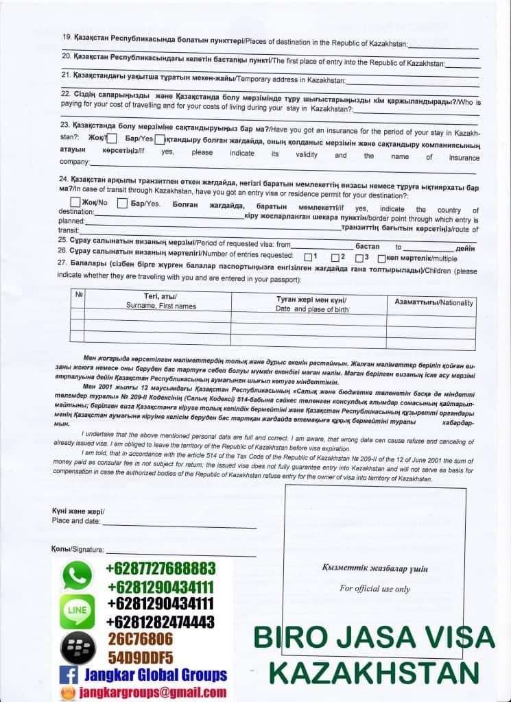 visa aplication kazakhstan p2