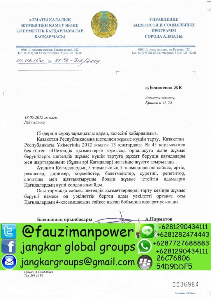 working permit kazakhstan