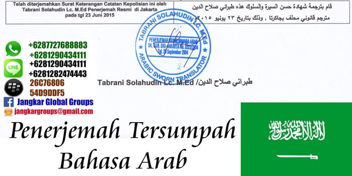 penerjemah arab tersumpah