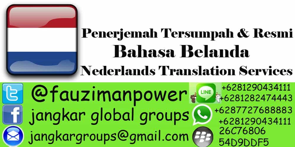 penerjemah belanda