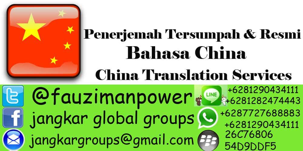penerjemah china