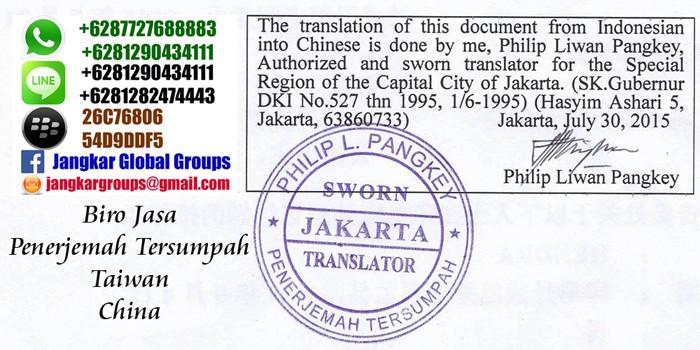 penerjemah taiwan tersumpah