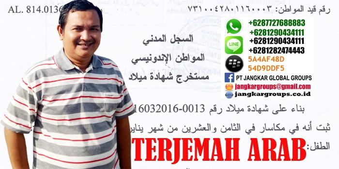 terjemah arab