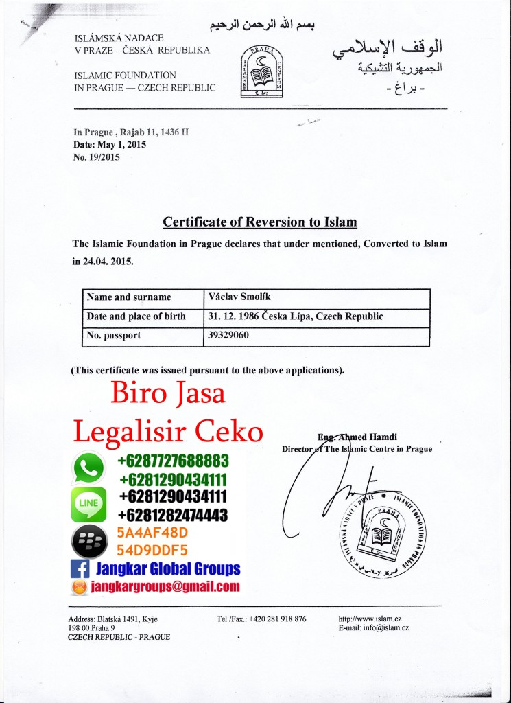 certificate of reversion to islam