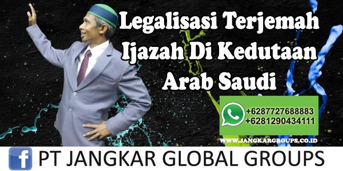 Legalisasi Terjemah Ijazah Di Kedutaan Arab Saudi