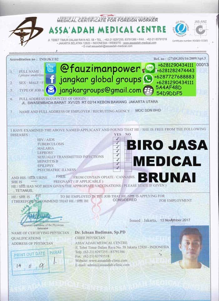 Medical Brunai3