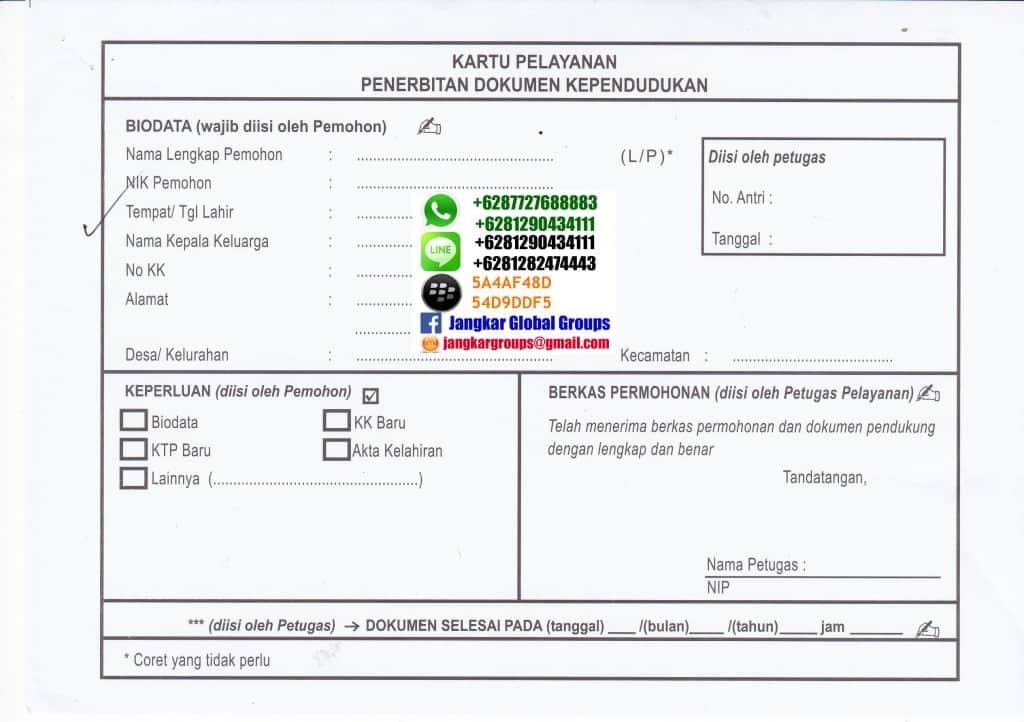 kartu pelayanan penerbitan dokumen kependudukan