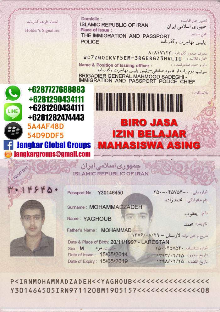 pasport mahasiswa iran