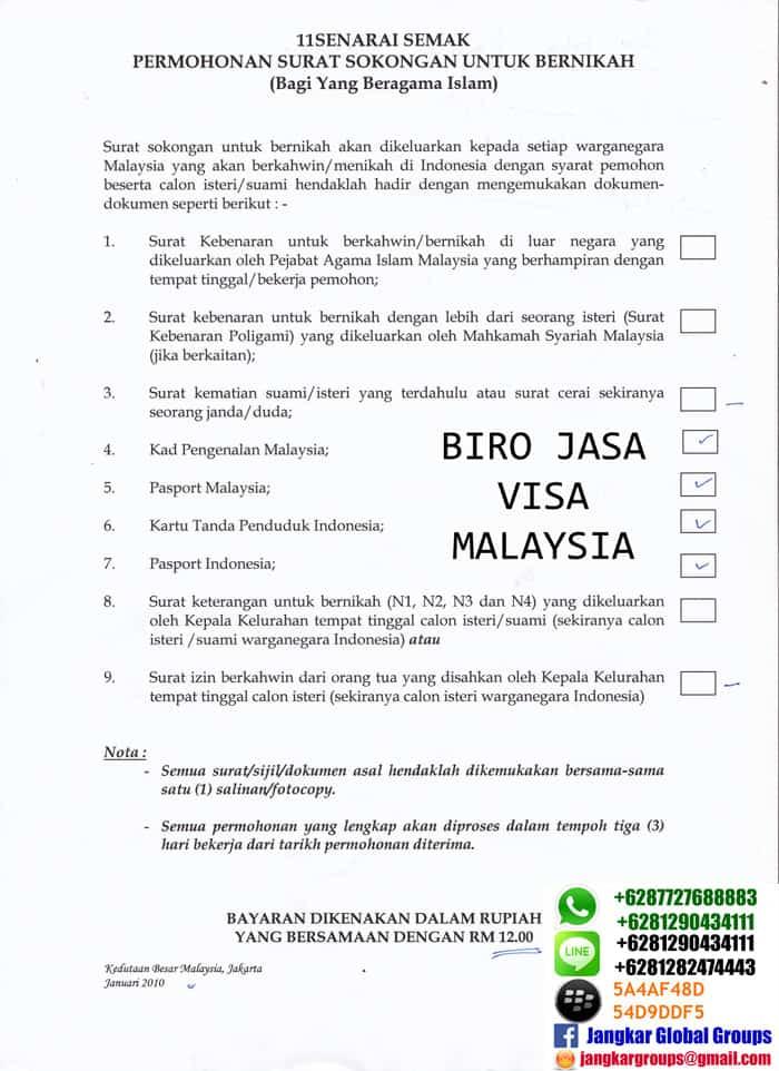 persyaratan menikah sesama muslim di malaysia