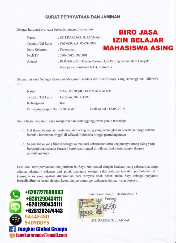 surat penjamin mahasiswa asing