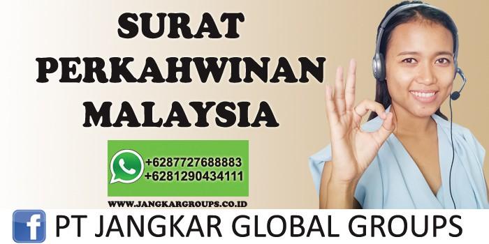 surat perkahwinan malaysia