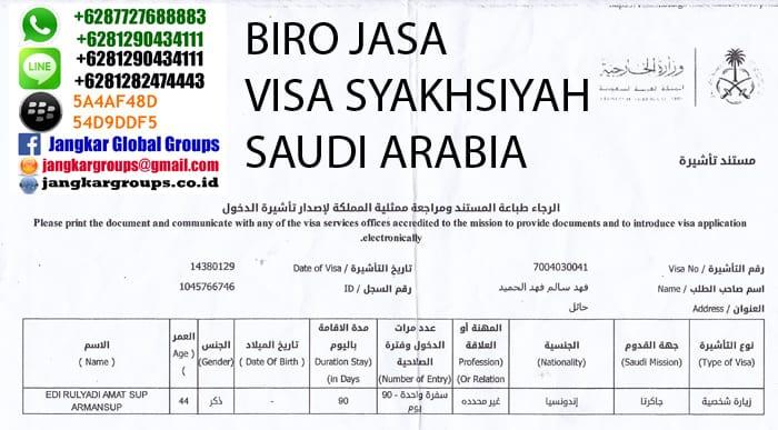 visa ziarah syakhsiyah ke saudi