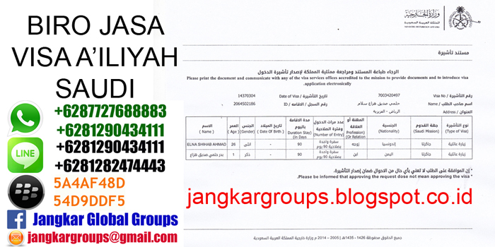 visa ailiyah saudi