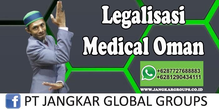 Legalisasi Medical Oman