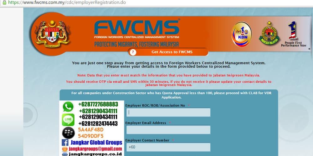 persyaratan fwcms