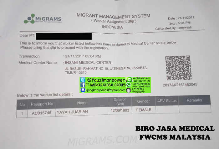 migrant management system