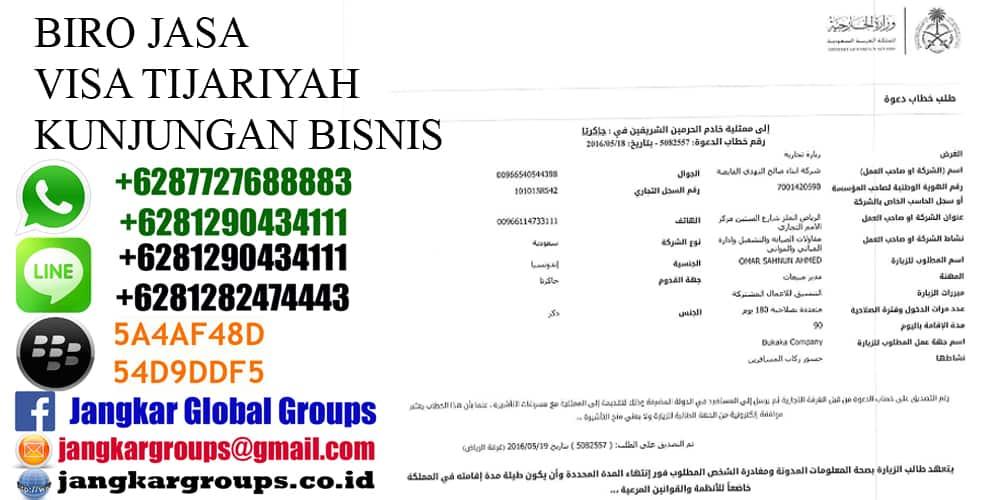 persyaratan visa tijariyah saudi