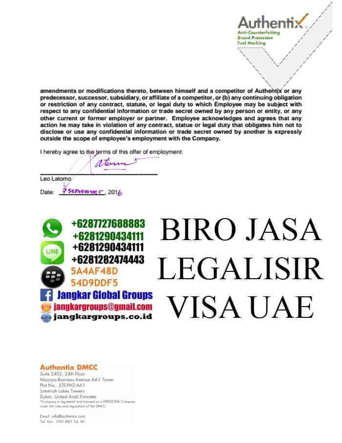 offer-letter-uae4