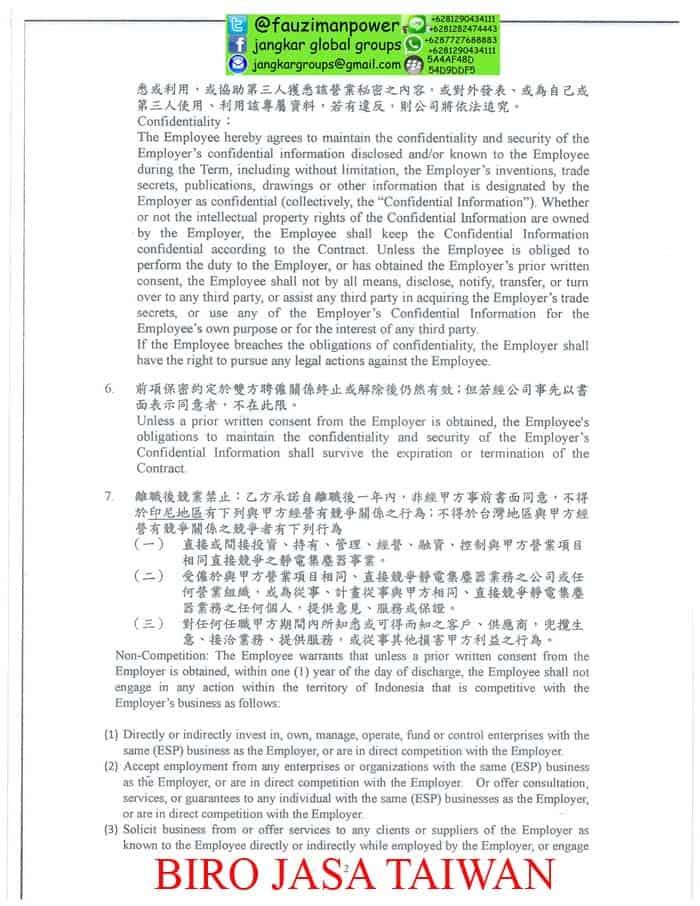 kontrak-kerja-taiwan2