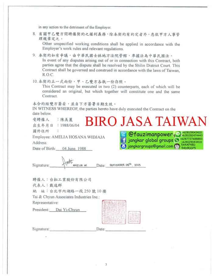 kontrak-kerja-taiwan3