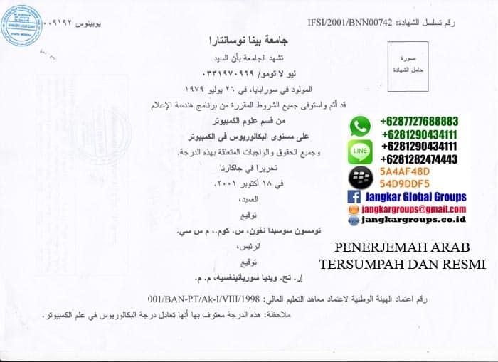 penerjemah-resmi-bahasa-arab