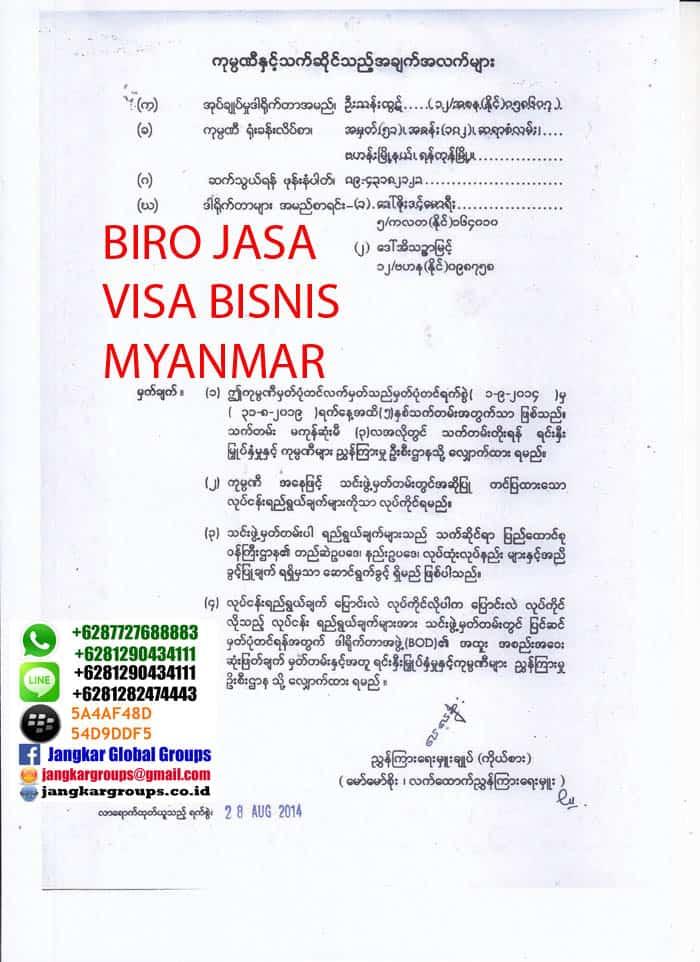 certificate-in-corporation2
