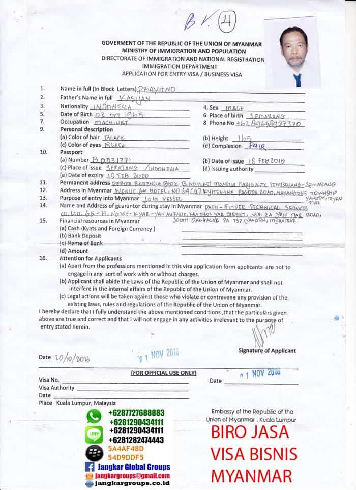 formulir-visa-myanmar