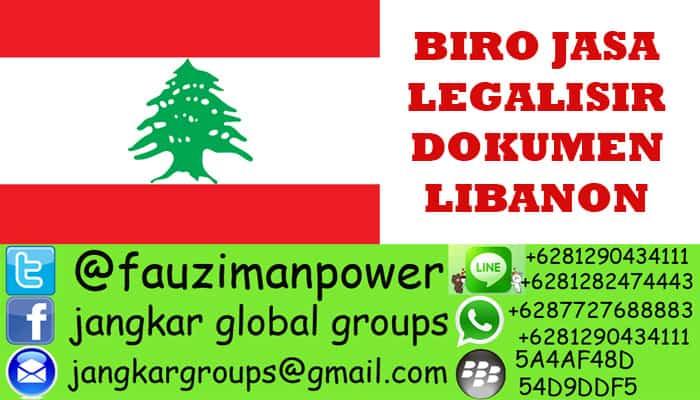 biaya pelayanan konsuler kedutaan libanon jakarta