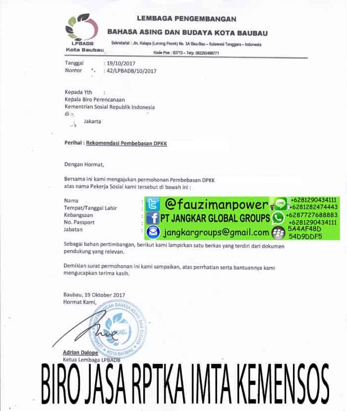 surat permohonan pembebasan DPKK RPTKA